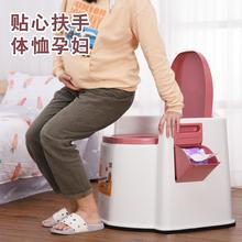 孕妇马fr坐便器可移ta老的成的简易老年的便携式蹲便凳厕所椅