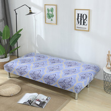 简易折fr无扶手沙发ta沙发罩 1.2 1.5 1.8米长防尘可/懒的双的