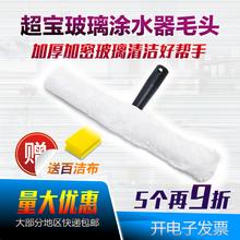 超宝擦fr璃器涂水器ta头棉拖头刮水器抹水头家用保洁清洁工具