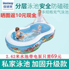 宝宝充fr游泳池家用zm池加厚大号孩子戏水池养鱼池玩具沙池