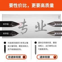 电动刻fr笔(小)型金属zm刻笔标记打标刻字机手持式雕刻笔