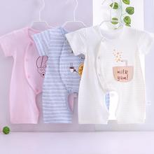 婴儿短fr连体衣纯棉zm装睡衣服2哈衣6新生幼儿3个月0-1岁夏季