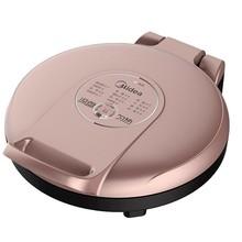 美的JfrN30F电zm用双面加热煎饼机煎锅电饼档烙饼正品