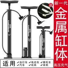 打气筒fr球自行车电zm摩托车汽车通用充气泵(小)型迷你家气管子