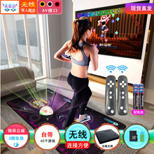 【3期fs息】茗邦Hmj无线体感跑步家用健身机 电视两用双的