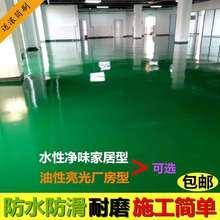 古地面fs划线地漆。jc磨防滑家用室内水性地坪漆油漆水泥仿