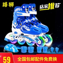 溜冰鞋fs童初学者全uk冰轮滑鞋男童女(小)孩中大童可调节溜冰鞋