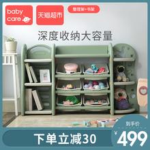 官方bfsbycaruk玩具收纳架幼儿园宝宝整理架大容量置物架书柜
