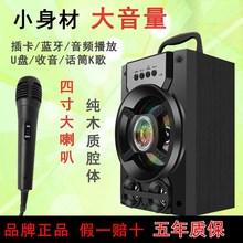 正品促销无线蓝牙音箱大音量k歌低音fs14家用电ot外广场便