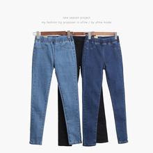 显瘦松fs0腰弹力(小)ot底裤女紧身外穿铅笔裤学生2021春季新品