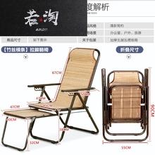阳台家fs老的靠背竹py藤椅休闲单的午睡折叠午休躺椅折叠椅/