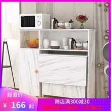 简约现fs(小)户型可移qf餐桌边柜组合碗柜微波炉柜简易吃饭桌子