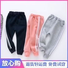 202fs男童女童加qt裤秋冬季宝宝加厚运动长裤中(小)童冬式裤子