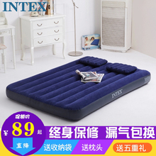 包邮IfsTEX充气qt的床单的正品户外帐篷充气垫床加宽加厚加大