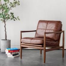 北欧单fs沙发椅美式qt闲卧室客厅阳台懒的真皮艺靠背老虎椅子
