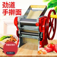 面条机手动fs面机家用压ss饺子皮机不锈钢(小)型