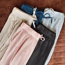 冰丝女fs腰垂感20ss新式粉紫黑色春夏季薄休闲懒的宅宅裤