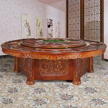 3.6fs酒店电动大yn实木雕刻20的大圆桌遥控自动旋转中式餐桌