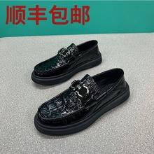 202ft秋季豆豆男jc透气休闲百搭鳄鱼纹一脚蹬皮鞋懒的潮鞋套脚