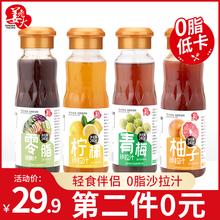 姜老大 0脂ft油醋汁日款jc拉汁 低脂低卡酱料健身脱脂
