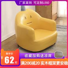 宝宝沙ft座椅卡通女jc宝宝沙发可爱男孩懒的沙发椅单的