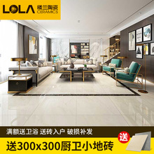 楼兰瓷ft 瓷砖80jc00客厅防滑地砖卧室全抛釉 通体大理石地板砖