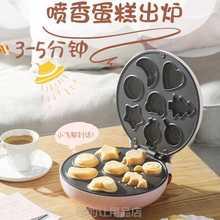 蛋糕机ft用全自动鸡jc器迷你宝宝煎饼(小)型新式早点烤饼烘焙。