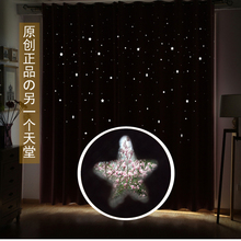 北欧镂ft星星网红窗rxs 星座遮光加厚亚麻客厅卧室个性成品宝宝