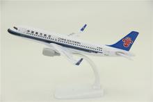 实心合fu飞机模型空ts20中国南方航空客机南航礼品摆件20厘米