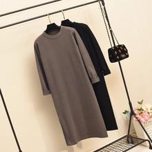 秋冬新fu黑色连衣裙ts领针织过膝长裙长袖宽松大码红色打底裙