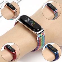 (小)米手fu3/4/5ng换带 智能运动手环三四五代手环带通用NFC款全屏款金属编