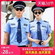 新式保fu制服工作服ng装男短袖衬衣透气薄式春秋夏季长袖上衣