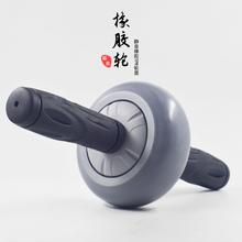 环保轴fu健腹轮(小)轮ng新式静音腹肌轮家用男女