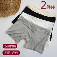 孕妇平fu内裤防磨腿ng纯棉低腰黑色白色孕妇写真四角短裤