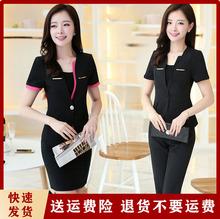 夏季足fu养生会所女ng美容师职业装前台短袖女西装套裙女正装