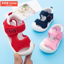 婴儿凉fu女软底防滑ng包头0-1一2岁网布春秋男宝宝鞋子