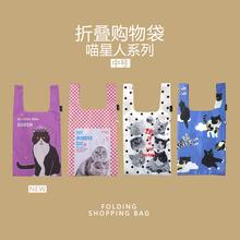 原创喵fu的中号可折ng袋购物袋双层便携收纳袋手提袋包中包