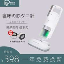 IRIfu/爱丽思床wt器(小)型迷你手持式床上螨虫除尘杀菌机
