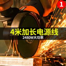 南威家fu手磨机角磨ng机抛光机(小)型手砂轮电磨机磨光机打磨机