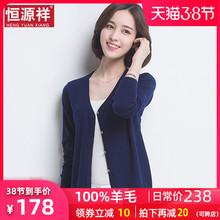 恒源祥2021春fu5新款羊毛ui绒毛衣外套短宽松外搭薄针织开衫