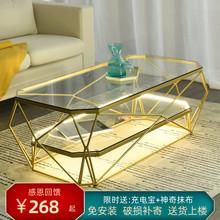 简约现fu北欧(小)户型ui奢长方形钢化玻璃铁艺网红 ins创意