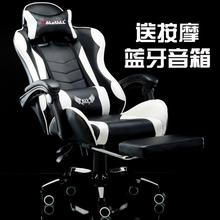 游戏直fu专用电竞椅ui舒适yy女主播座椅男学生宿舍电脑椅凳子