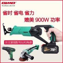 奇磨2fuV锂电往复hi式家用伐木锯子电动多功能切割手
