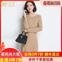 纯羊毛fu女中长式圆kt裙女秋冬中长式毛衣女套头打底衫女长袖