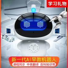 智能机fu的玩具早教ti智能对话语音遥控男孩益智高科技学习机
