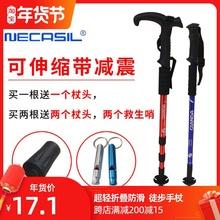 [fukuiti]户外登山杖手杖铝合金轻伸