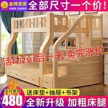 宝宝床fu实木高低床ti上下铺木床成年大的床子母床上下双层床
