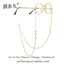 张艺兴fu式钛钢珍珠ti阳装饰眼镜链条挂脖绳子墨镜贝壳珠包邮