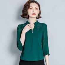 202fu新式女装夏ti宽松显瘦雪纺衫7七分袖T恤洋气(小)衫女士上衣