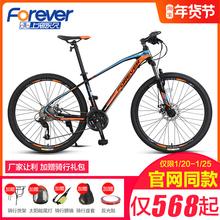 上海永fu牌山地变速ti班骑轻便越野赛减震学生单车T02